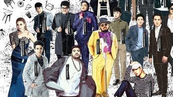 """ชวนชิลล์ลมหนาว กับเทศกาลดนตรีสุดอร่อย """"นั่งเล่น Music Festival 3"""""""