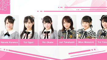 AKB48 ขนเซ็ตใหญ่บุกไทย งาน Japan Expo Thailand 2018