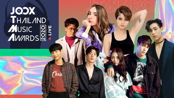 """""""ไอซ์-แพรวา"""" นำทีมศิลปินกวาดรางวัลในไลฟ์เวที """"JOOX Thailand Music Awards 2020"""""""