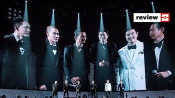 """""""The Gentlemen Live"""" การพบกันของสุภาพบุรุษสุดร็อคที่สร้างผลลัพธ์เหนือจินตนาการ"""
