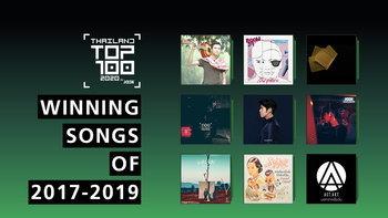 เปิดโผ! เพลงดังที่คนฟังมากสุดใน JOOX ประจำปี 2017-2019