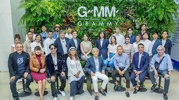 """ศิลปิน """"GMM Grammy"""" ฉลองก้าวสู่ปีที่ 37 ภายใต้ธีม """"งอกงามสู่วันใหม่"""""""