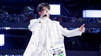 """CHUANG 2021 EP.2 : เด็กไทย """"แพทริค"""" ปล่อยโฮกลางเวทีหลังแบทเทิลเดือด"""