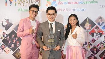 """""""เอ วราวุธ"""" นำทีม """"ปิยฉัตร-เขตต์ ศิรสิทธิ์"""" รับรางวัล Thailand Master Youth 3"""