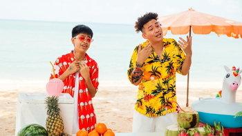 """ครั้งแรกของเพลงไทย! SPRITE-GUYGEEGEE ส่งซิงเกิล """"ทน"""" ติดชาร์ต Billboard"""