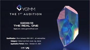 YG''MM เปิดรับออดิชั่นศิลปินไอดอลครั้งแรก! กับ 15 สิ่งที่ต้องรู้ก่อนสมัครเป็นเด็กฝึก