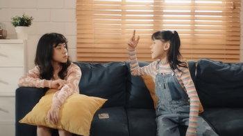 """ยี่หวา-ยูจิน ปล่อยซิงเกิลแรก """"ตอนนั้น"""" ยอดวิวทะลุแสนจนคุณพ่อ """"โจ๊ก"""" ปลื้มสุด!"""