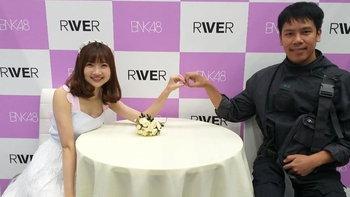 """น็อต Retrospect เปลี่ยนแนวอีกครั้ง! ทำเพลง """"ปริมาตรทรงกลมที่รัก"""" ให้ ไข่มุก BNK48"""