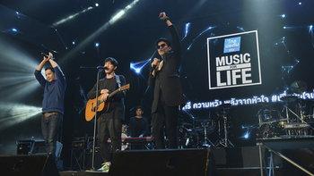 """พลังบวกมาเต็ม! 4 ศิลปินดังส่งมอบความหวังใน """"Music For Life #เพื่อหัวใจเด็ก"""""""