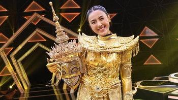 """ทำความรู้จัก """"ปิ่น พรชนก"""" รองแชมป์ """"The Mask Line Thai"""" ผู้อยู่ภายใต้ """"หน้ากากมโนราห์"""""""