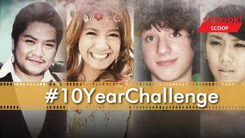 """มาไกลมาก! เมื่อ """"ศิลปินไทยและเทศ"""" ลงรูปในอดีตพร้อมแฮชแท็ก #10YearChallenge"""