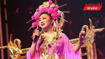 """Jennifer Kim Diva Chinatown"" มหรสพครบรสชาติจาก ""เจนนิเฟอร์ คิ้ม"" และบทเพลงที่หาฟังยาก (วันแรก)"