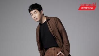 """ต่อสายตรงถึง """"แสตมป์ อภิวัชร์"""" รับฟังความตื่นเต้นของสมาชิกใหม่ค่ายเพลงใหญ่แห่งญี่ปุ่น"""