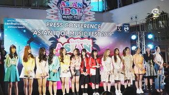 Asian Idol Music Fest 2019 รวมพลคนรักไอดอล 20-22 ก.ย. นี้
