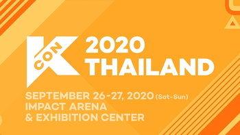 KCON 2020 THAILAND ประกาศวันจัดงาน ปักหมุดรอ 26-27 กันยายน 63