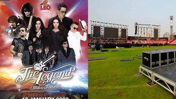 """ผู้จัด """"The Legend Music Festival"""" ไลฟ์สดแถลง! หลังมีเหตุยกเลิกคอนเสิร์ต"""