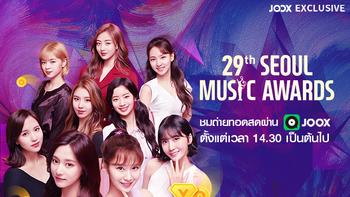 """Seoul Music Awards"" มาแน่! JOOX Music Application จัดถ่ายทอดสดให้ชมฟรี"
