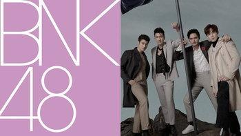 """จ๊อบซัง เคลียร์ดราม่าห้องซ้อม """"The Brothers-BNK48"""" ไลฟ์สดชี้แจงในแฟนเพจ"""