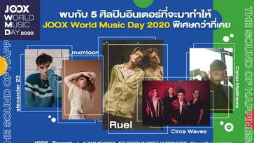 """5 ศิลปินอินเตอร์ที่จะทำให้ คอนเสิร์ตไลฟ์ """"JOOX World Music Day 2020"""" พิเศษกว่าที่เคย"""