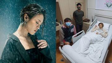 """""""แพท Klear"""" ถูกนำตัวส่งโรงพยาบาล แพทย์เผยมีแนวโน้มไวรัสลงกล่องเสียง"""