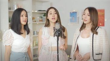 วิวพุ่งวันละแสน! พิม พิมประภา พา จินนี่-มีน ร้องเพลง SWEE:D ร่วมกันในรอบ 10 ปี