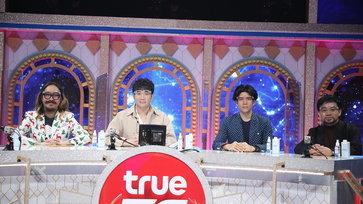 """แสตมป์ ร่วมเวที """"Last Idol Thailand"""" วิจารณ์ """"เก๋-เกรซ"""" ต้องพัฒนากว่านี้"""