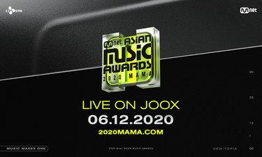 """""""JOOX"""" ไลฟ์สด """"MAMA 2020"""" เตรียมเสิร์ฟความบันเทิงส่งท้ายปีพร้อมคอนเทนต์พิเศษ"""