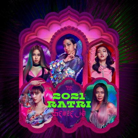จีนี่ จ๋า (2021) - Single