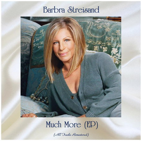Much More (EP)
