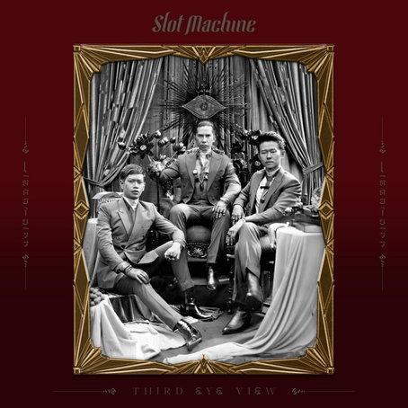 Siren Song - Single