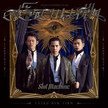Third Eye View - Thai EP