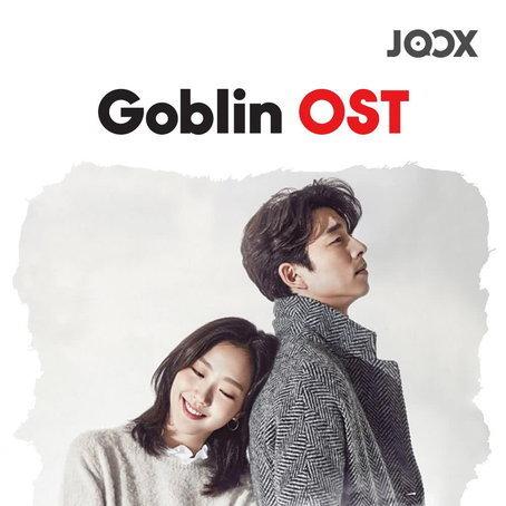 Guardian OST