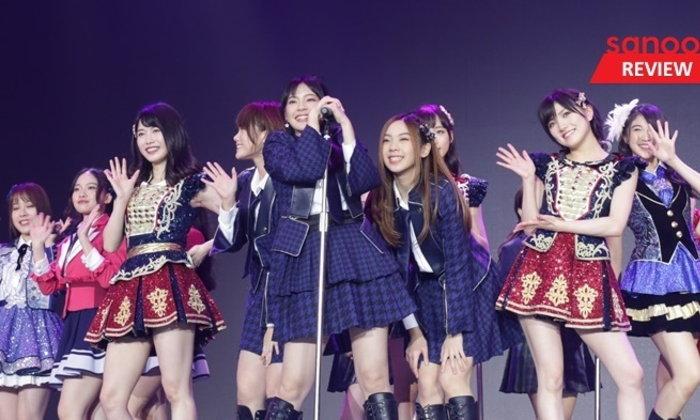 """AKB48 Group Asia Festival 2019"" ความสนุกระดับโลก จากไอดอลผู้มากับพลังเปี่ยมล้น"