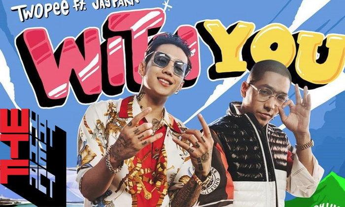 """เมื่อแร็ปไทยและแร็ปเกาหลีมาจับมือกันในซิงเกิ้ลใหม่""""WITH YOU"""" Twopee Southside Feat. Jay Park"""
