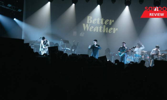 """นี่คือรักใช่ไหม? คอนเสิร์ตใหญ่ครบ 12 ปี """"Better Weather"""" กับคำตอบที่ชัดเจนในใจ"""