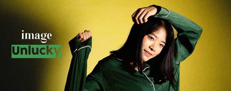 Single : Unlucky - อิมเมจ สุธิตา (S!)