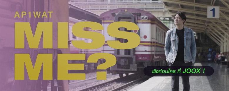 Exclusive Single : Miss Me? - AP1WAT (S!)