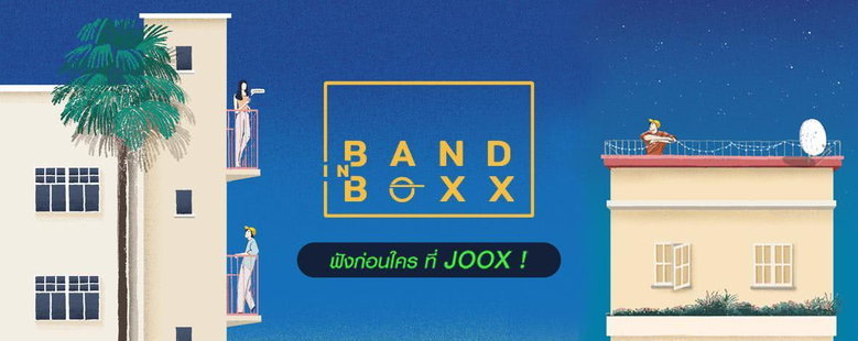 Exclusive Single : Band in Boxx