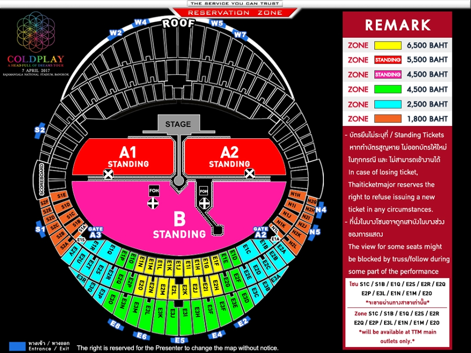 coldplay_concert_seats_bangkok_2017