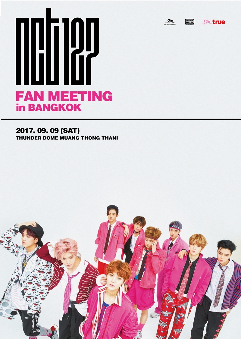 [keyvisual]nct127fanmeet