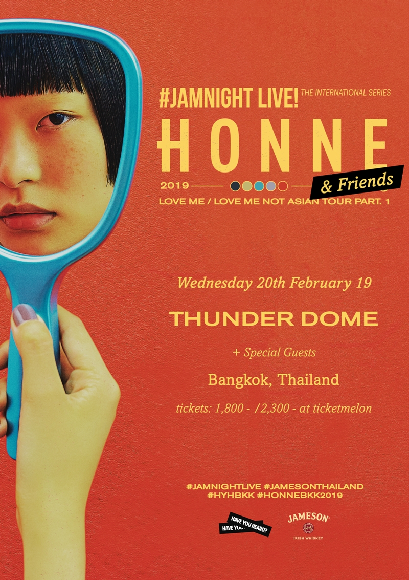 honne-poster_re