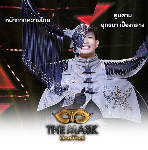 เพลง the mask line thai
