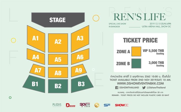 ren_bkk_seatplan_r3