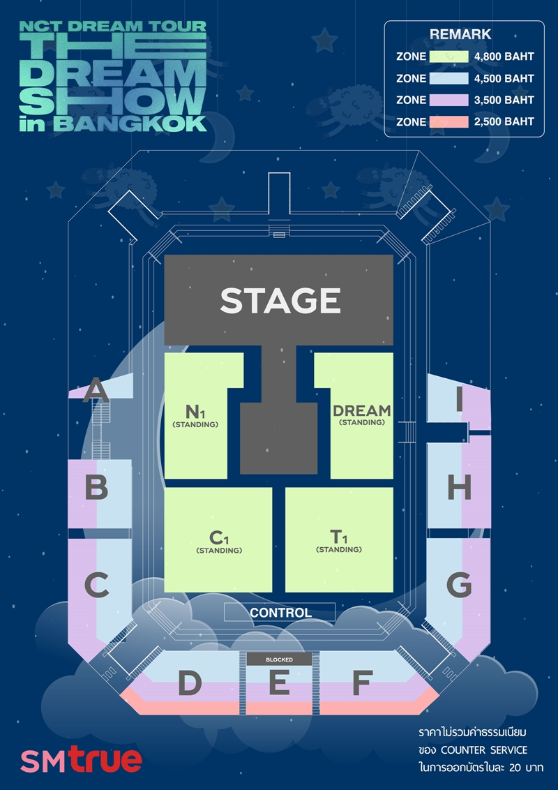 seat-nctdreamtourthedrea