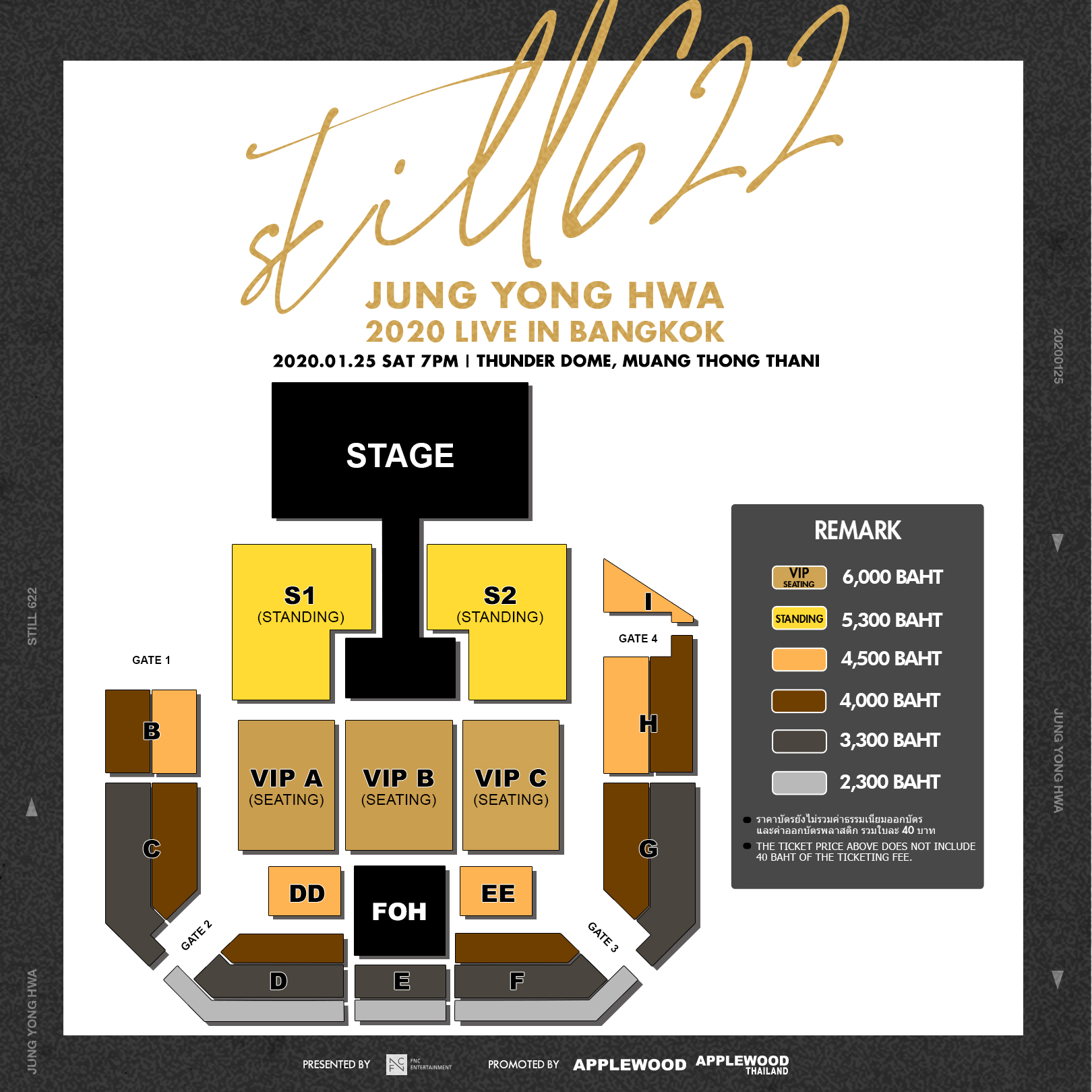 jyh_bkk_seating-map_191201