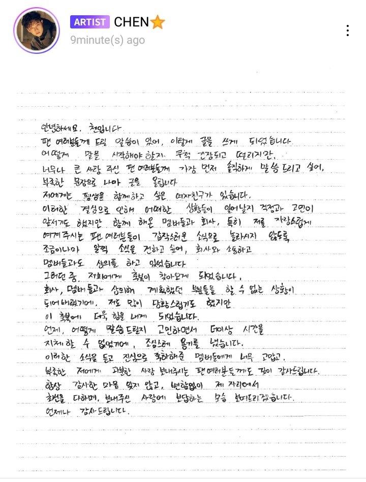 chens-letter