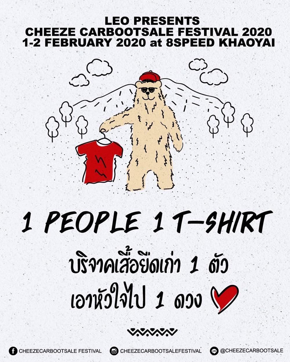 ccbstshirt