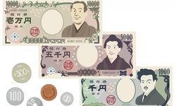 หยิบใช้ให้ถูกต้อง! แนะนำเหรียญและธนบัตร เงินเยนทุกประเภทของญี่ปุ่น