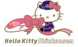 JR West เผยโฉมห้องโดยสารชินคันเซนที่ตกแต่งเป็นธีม Hello Kitty