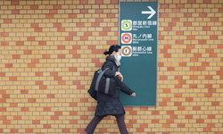 """มารู้เหตุผลกันว่า เหตุใดคนญี่ปุ่นถึงชอบ """"เดินในรถไฟ"""" กันนัก?"""